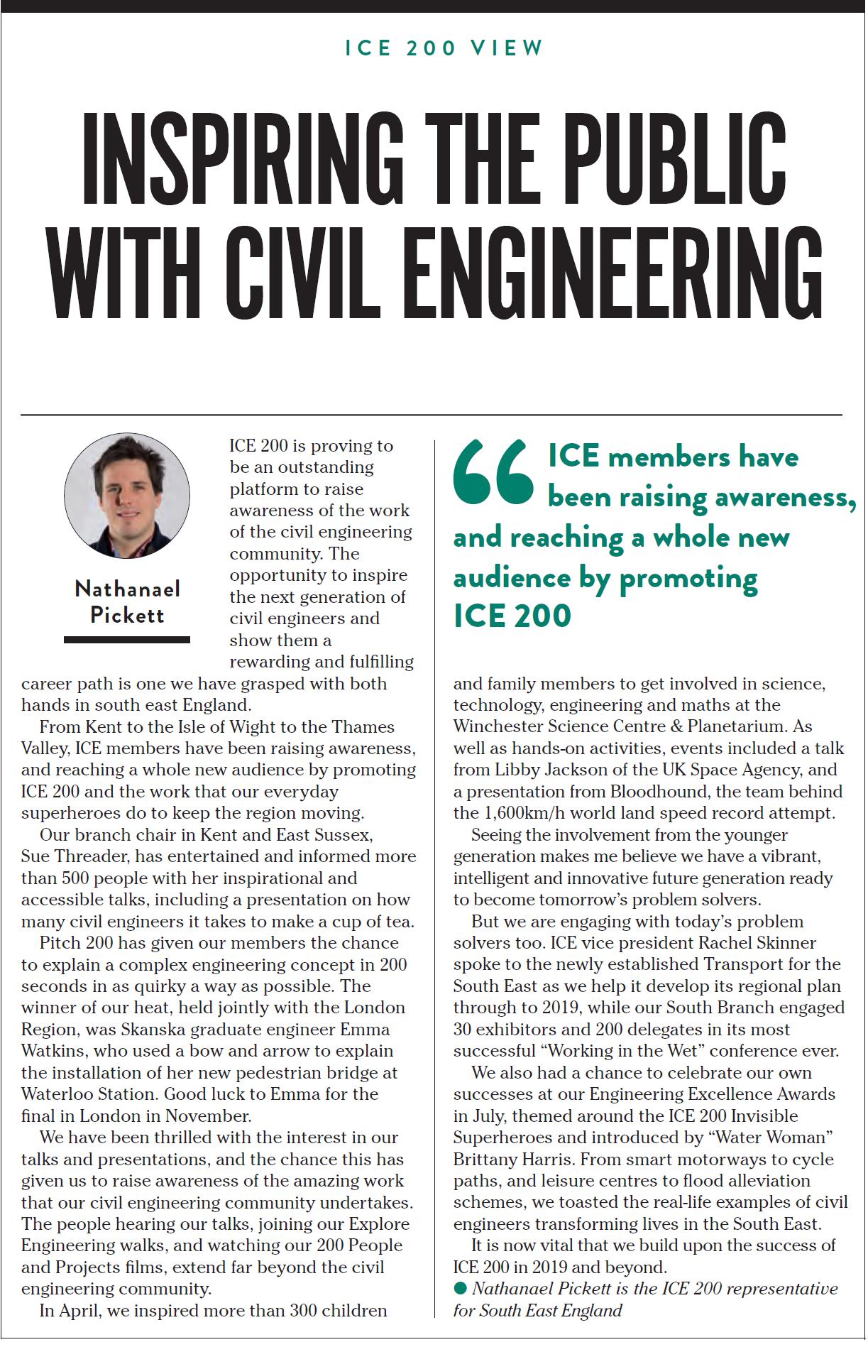 ICE 200 View